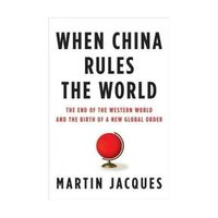 When china_martinjacques