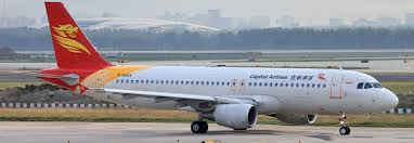 China_Capital_Airlines